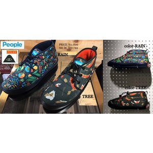 PEOPLE POLER CYPRESS TREE RAINBRO 靴スニーカーシューズ コラボ ポーラー ピープル|loveandhate