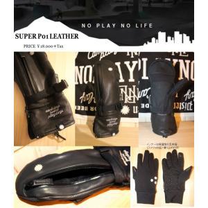 SUPER * P01 LEATHER GLOVE PLAY 17-18グローブ ミトンレザー革  皮 プレイ  スノー|loveandhate