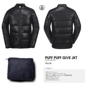 VOLCOM PUFF PUFF GIVE JKT JACKET ボルコムインナーダウンジャケット|loveandhate