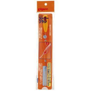 商品コード 04037 JANコード 4902508040358 全長 約24cm  ストローやチュ...