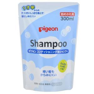 内容量 300ml  成分 水、DPG、ラウラミドプロピルベタイン、ラウレス-4 カルボン酸Na、ポ...