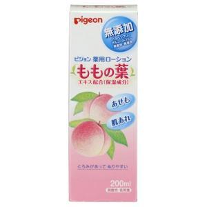 ピジョン 薬用ローション(ももの葉) pigeon|loveandpeace8