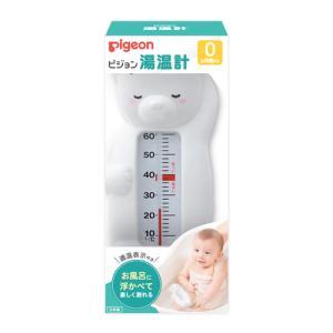 赤ちゃんの沐浴や入浴におすすめです。 おふろに浮かべて楽しく測れる湯温計です。 見やすい適温表示付き...
