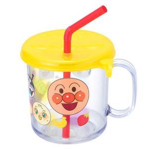アンパンマンと仲間たちの可愛いフタ付きストローコップです!  楽しく食べて大きくなってね♪  両手持...