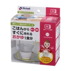 リッチェル 電子レンジ用おかゆクッカーE Richell loveandpeace8