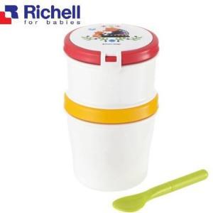 リッチェル キンプロ 赤ちゃんのクールお弁当箱 MR Richell loveandpeace8