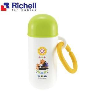 リッチェル キンプロ 赤ちゃんせんべいケース 筒タイプ MR Richell A倉庫