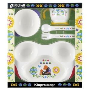 【クーポン配布中】リッチェル キンプロ ベビー食器セット KS-3 MR Richell|loveandpeace8