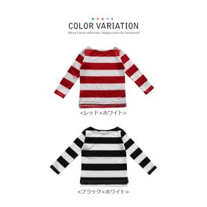 001103d485e7a ... 送料無料 ボーダー Tシャツ 赤白 黒白 キッズ マリン 長袖 こども服 子供服 韓国