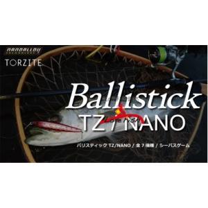 マルチパーパスロッドBallistick 94M TZ/NANOヤマガブランクス|lovefish