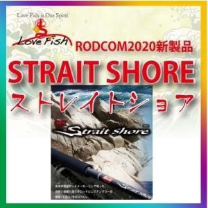Strait shoreストレイトショアRODCOM2020新製品SS-100/14|lovefish