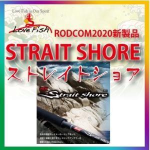 Strait shoreストレイトショアRODCOM2020新製品 SS-100/13/SS-100/14C|lovefish