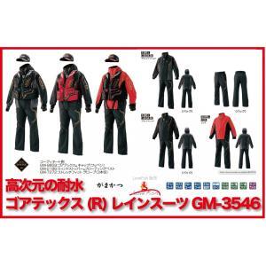ゆうパック割安配送  サイズの目安 http://www.gamakatsu.co.jp/img/g...