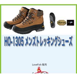 老舗の日本ブランドHANSHIN SHAVING HO-1305メンズトレッキングシューズ|lovefish