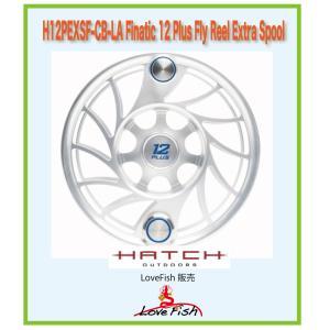 至福の最高級フライリールHatch H12P-CB-LA Finatic 12 Plus Large Arbor Fly Reel 税/国際送料込み|lovefish