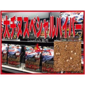 ゆうパック割安配送 2019年3月7日発売 主原材料 貝殻、さなぎ粉、海砂、糟糠類、酵母、煎りぬか、...
