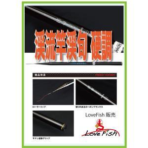 格安渓流ロッド!渓旬 硬調 PROX 540cm|lovefish
