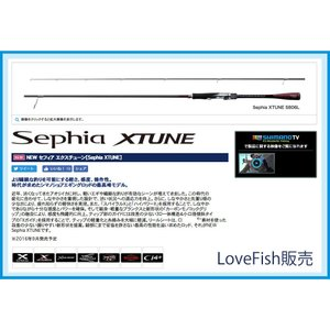 セフィア エクスチューン[Sephia XTUNE]S803ML|lovefish