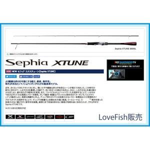 エギング セフィア エクスチューン[Sephia XTUNE]S806M,S806ML-S,S806L|lovefish