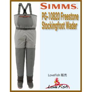 Simmsの安価モデルはこれ! PG-10820 Freestone Stockingfoot Wader税/国際送料込み|lovefish