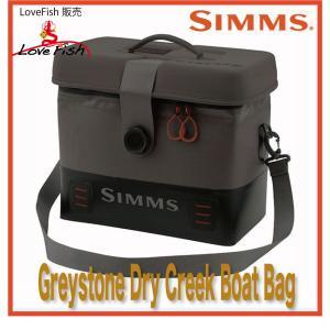 33Lモデル Simms Greystone PG-10817 Dry Creek Boat Bag 税/国際送料込み|lovefish