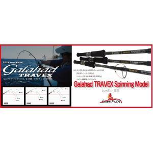 南方離島近海 Galahad TRAVEX 595S Spinning Model|lovefish