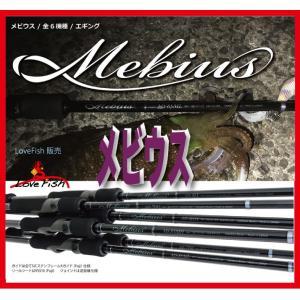 アオリイカ NEW MODELMebius 710L YAMAGA Blanks注文予約品|lovefish