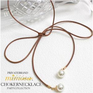 チョーカー レディース リボン パール ラリエット 紐 ロング チョーカー ネックレス パーティ ホワイトデー プレゼント 女性 ギフト 送料無料|lovegal