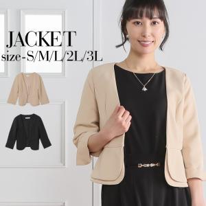 ジャケット 結婚式 パーティージャケット ノーカラー 大きいサイズ対応 全2色 S M L 2L 3L パーティードレス通販クレア 送料無料|lovegal