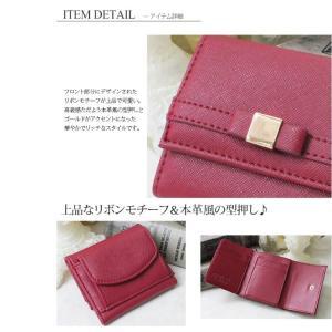 財布 レディース サイフ 二つ折り ミニ財布 ...の詳細画像5