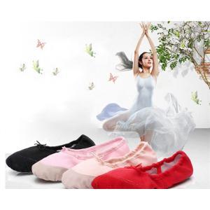 バレエダンス用 ダンスシューズ レディース キッズ フェイクレザー 靴 シューズ 軽量 ジャズダンス...
