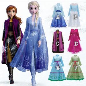 プリンセス 子供用 ドレス キッズ サイズ110~160cm ワンピース 白雪姫 アリス アリエル ...