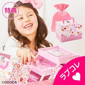 クリスマスプレゼント 子供 小学生 女の子 スモ...の商品画像