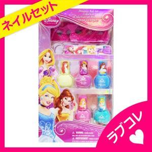 ディズニープリンセス ネイルセット ネイル 5個 爪みがき セパレーター マニキュア Disney Princess【キッズコスメ メイクセット こども メイクセット 子供 化粧