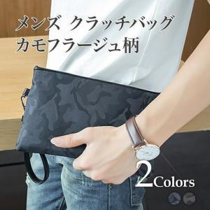 メンズ クラッチバッグ 迷彩 カモフラージュ 小さめ セカンドバッグ ビジネス カジュアル ストラッ...