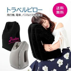 トラベルピロー エアーピロー コンパクト エアー枕  旅行用枕 携帯枕 軽量 携帯 収納ポーチ 折り...