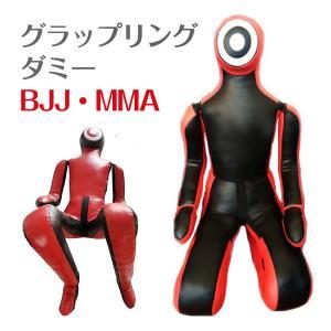 グラップリングダミー 柔術 総合格闘技 MMA 寝技 レスリング 柔道 BJJ ブラジリアン柔術 サンドバッグ