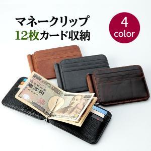 【送料無料】本革 マネークリップ カードケース 牛革|lovely-d
