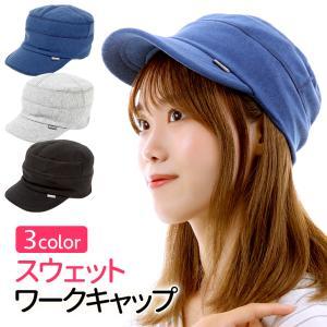 ワークキャップ レディース スウェット 帽子 キャップ 紫外線対策 UV 小顔 おしゃれ オールシー...