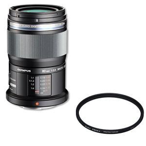 OLYMPUS 単焦点レンズ M.ZUIKO ED 60mm F2.8 Macro Kenko レン...