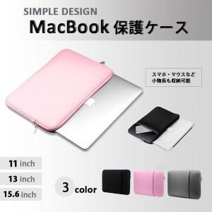 ・ とっても軽量でタブレットやノートPCに持ち運びに便利なノートPCケースとなります。 ・ ウエット...