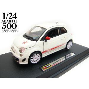 1/24 アバルト 500 エッセエッセ 白 ミニカー 車 イタリアン デザイン burago AB...