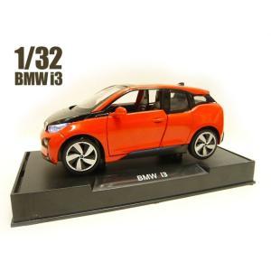 1/32 BMW i3 赤 光る鳴る ギミック ミニカー B...