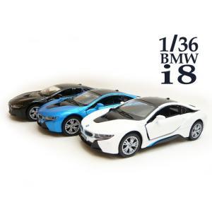 1/36 BMW i8 ミニカー プルバック 電気自動車 1...