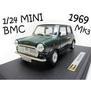 1/24 ミニクーパー 1969 マーク3 MK BMC B...