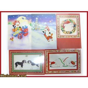 送料無料 ★ クリスマスカード ポストカード 5枚セット X-8 ペンギン 白くま Xmas 海外製 イラスト