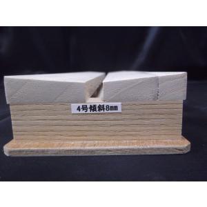 傾斜展翅板(日本製) 新4号|lovelyinsect