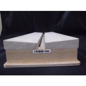傾斜展翅板(日本製) 新5号|lovelyinsect