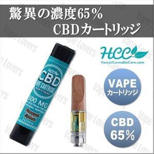 CBD カートリッジ VAPE HCC CBD65% 500mg フルスペクトラム カンナビノイド ...