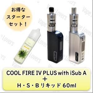 【在庫処分価格】VAPE スターターキット 電子タバコ 当店オリジナル セット Innokin Co...